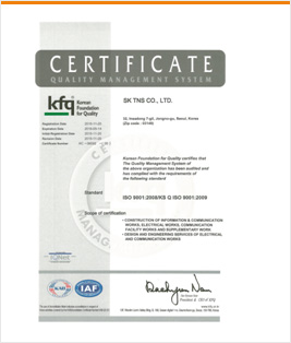 certificate kfq image